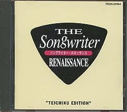 SONGWRITER RENAISSANCE~テイチク・エディション