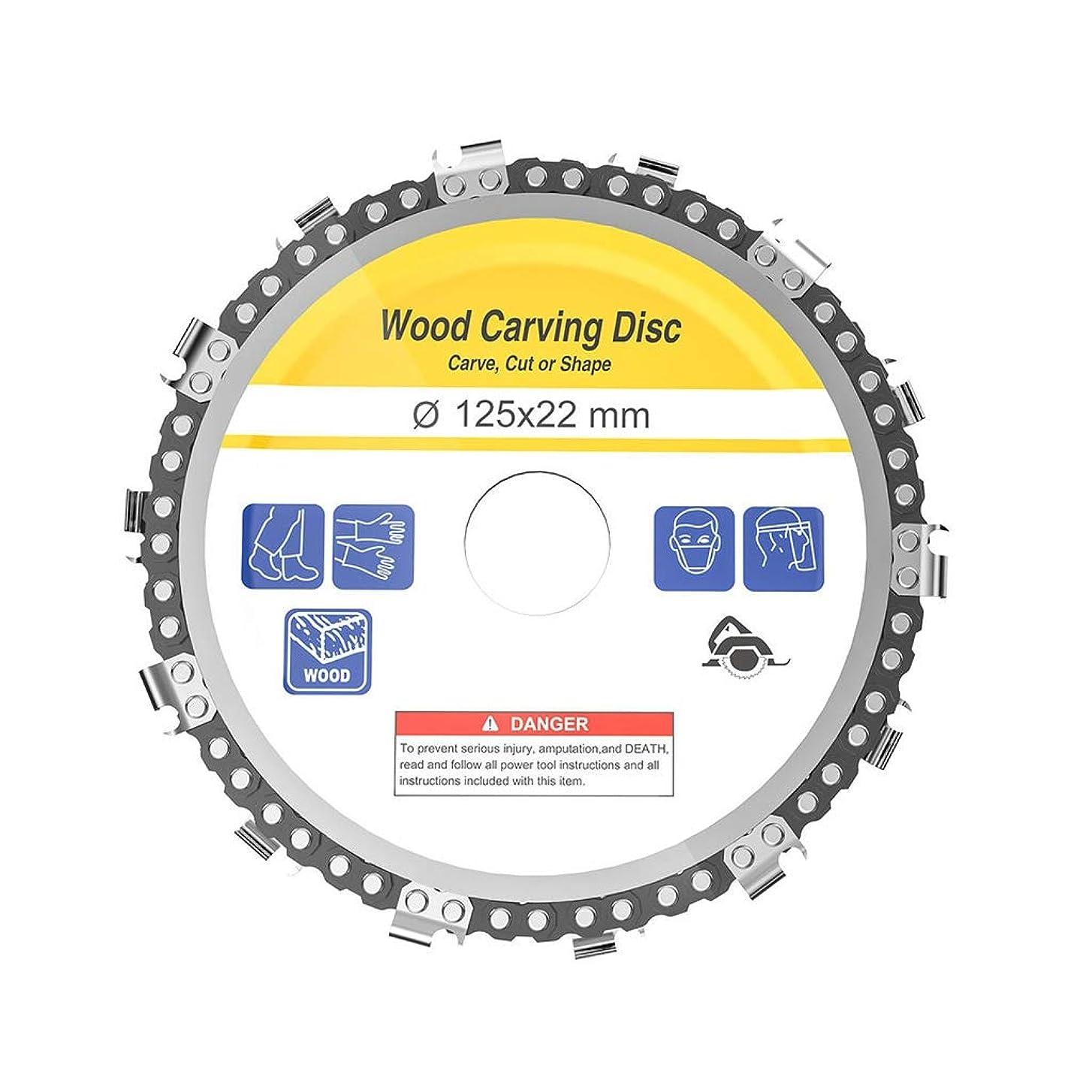 ディスク ロータリー ブレード 22歯切りチェーンセット HSS鋼金属 切削ディスク鋸刃研磨ディスク ルーター工具 (5 inch)