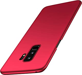 SHIWELY Ultra Thin Samsung Galaxy S9 Plus Case, Hard Polycarbonate PC Slim Fit Silky Smooth Phone Cover Case with Matte Finish for Samsung Galaxy S9+ (Red)
