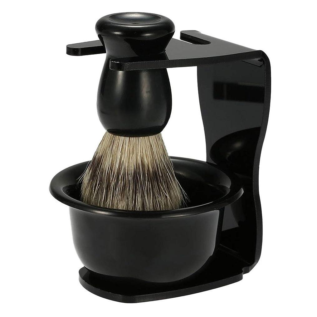 OUNONA クリスタルシェービングカミソリブラシアクリルスタンドと洗顔石鹸ボウルセット
