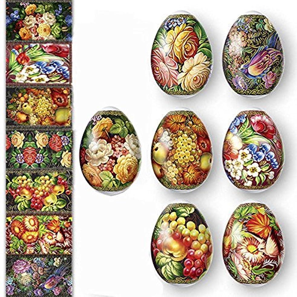 Ukrainian Heat Shrink Wrap Sleeve Decoration Easter Egg Wrappers Pysanka Arounds Set (Flowers Zhostovo)
