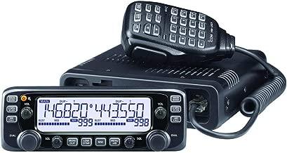 Icom IC-2730A Dual Band VHF/UHF 50W Mobile Radio