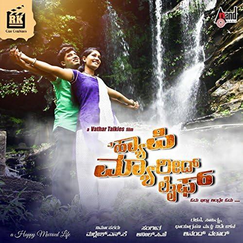 Rajesh Krishna feat. Vijay Prakash, Varijashree Venugopal, Nakul Abhyankar, Anil C.J & Broda V
