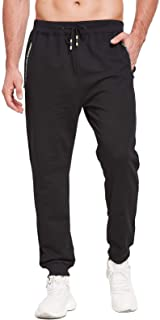 JustSun Mens Joggers Sports Trousers with Seamless Zip Pockets