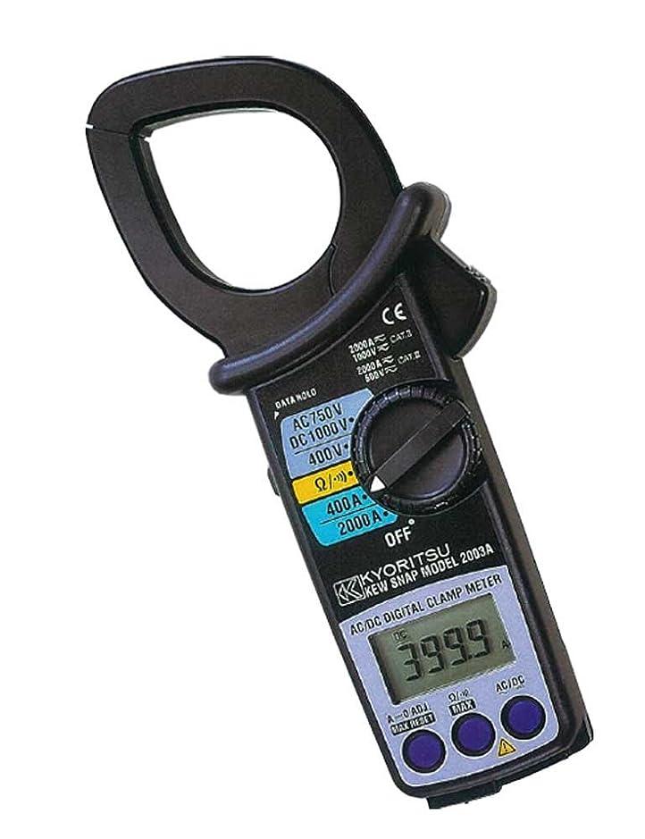 役割等しい登録する共立電気計器 (KYORITSU) 2003A キュースナップ?AC/DC電流測定用クランプメータ