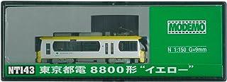 "MODEMO Nゲージ NT143 東京都電8800形 ""イエロー"""