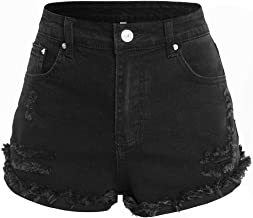 LilyCoco Women's Juniors Mid Rise Ripped Denim Shorts Stretchy Frayed Distressed Jeans