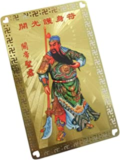 FengShuiGe Chinese Talisman Fengshui Golden Card God of Wealth - Amulet Card Protection + One Free Red String Bracelet and Lucky Bag (C)