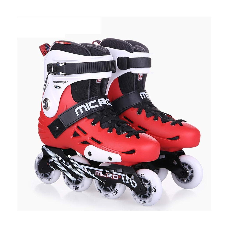 スケート成人大学ローラースケート男性と女性ストレート行初心者ファンシーシューズフラットシューズクラブローラーシューズ (Size : EU 42/US 9/UK 8/JP 26cm)