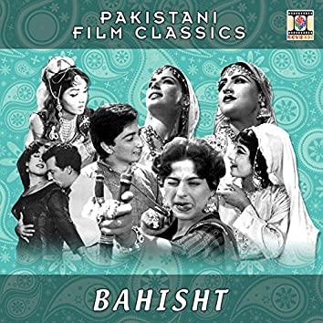 Bahisht (Pakistani Film Soundtrack)