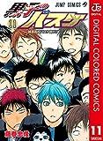 黒子のバスケ カラー版 11 (ジャンプコミックスDIGITAL)