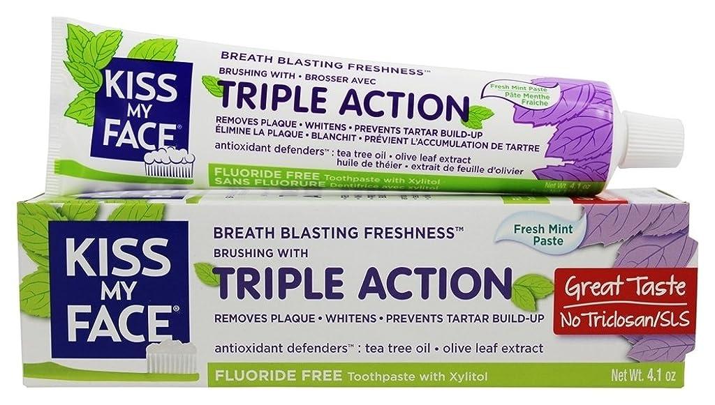 マッサージに慣れ交じるKiss My Face - 三重の行為の歯磨き粉のフッ化物の自由なフレッシュミント - 4.1ポンド [並行輸入品]