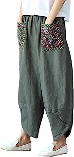 Mallimoda Women's Linen Wide Trousers Casual Patchwark Elastic Waist Harem Pants
