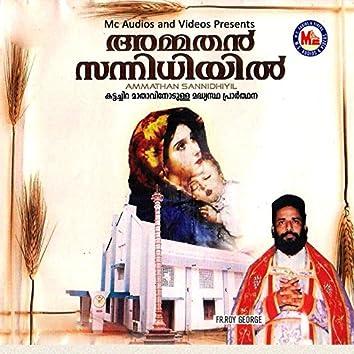 Ammathan Sannidhiyil