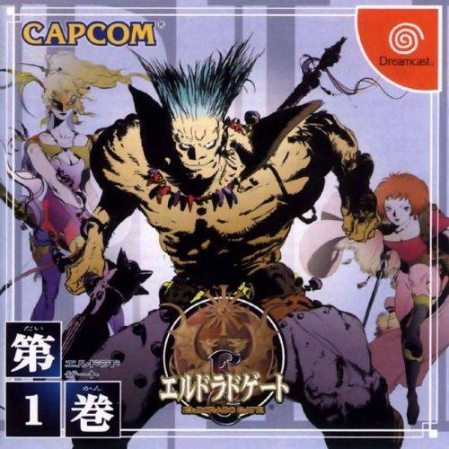 Eldorado Gate Volume 1 (Japanese Import Video Game)