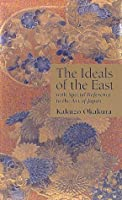 東洋の理想―The ideals of the East