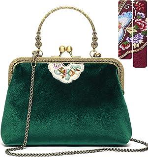 FFYUYI Hand-bestickte Samt-Damen-Handtasche, Bequeme Schnalle-Kleidung, passende, große Umhängetasche mit großer Kapazität...