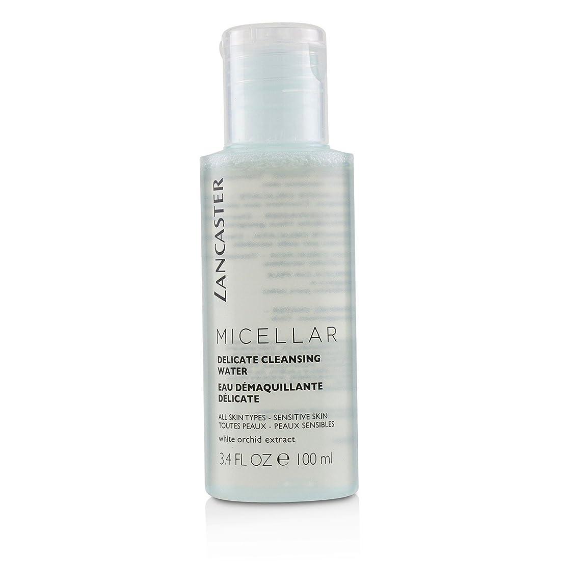 差別使役種をまくランカスター Micellar Delicate Cleansing Water - All Skin Types, Including Sensitive Skin 100ml/3.4oz並行輸入品