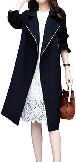 معطف رياضي للسيدات فضفاض مناسب للركبة تحت الركبة متوسط الطول مصنوع من مزيج الصوف الفاخر طويل