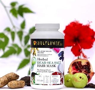 Soulflower Herbal Masks (Dead Sea Salt for Hair)