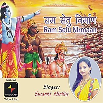 Ram Setu Nirmaan
