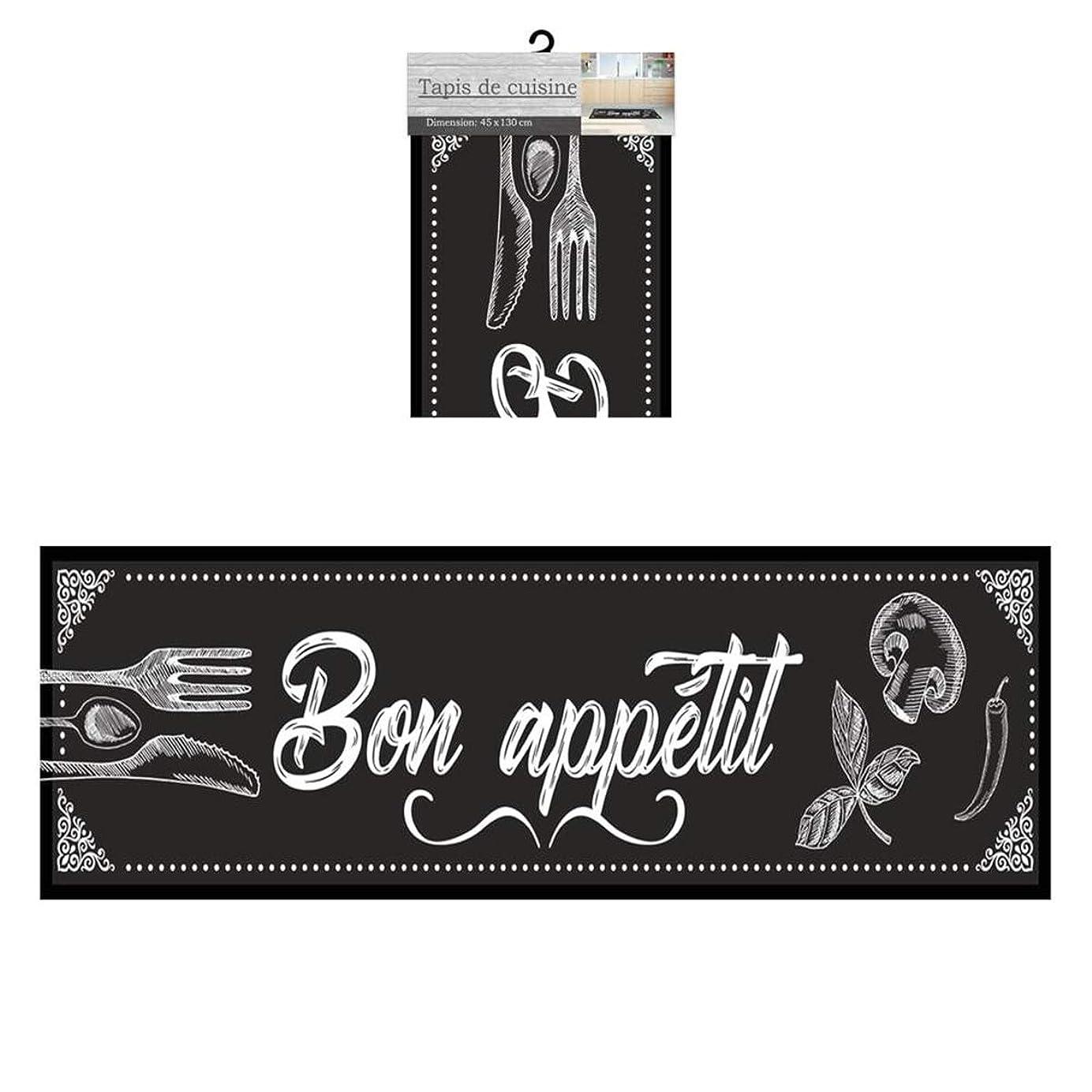 憲法労苦ネコ[リリーの宝 (Les Tresors De Lily)] (Bon Appetit コレクション) [Q2178] キッチンマット ブラック