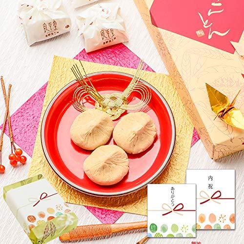 スイーツ 和菓子 岐阜 誕生日 プレゼント / 栗きんとん / 恵那 良平堂 (20入箱)