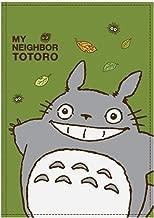 2017 Ghibli Studio Animation [My Neighbor Totoro] Diary Journal Weekly Day Planner Organizer Scheduler Datebook Notebook (5.1 x 7.3 inches) - Korean Version