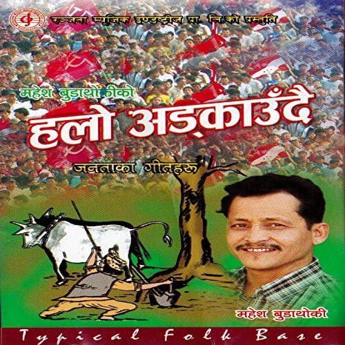Mahesh Budathoki
