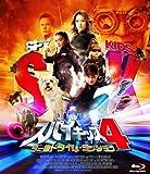 """スパイキッズ4:ワールドタイム・ミッション Blu-ray """"に...[Blu-ray/ブルーレイ]"""