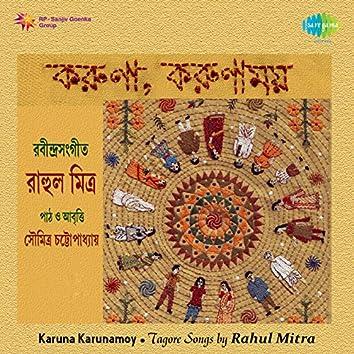 Karuna Karunamoy