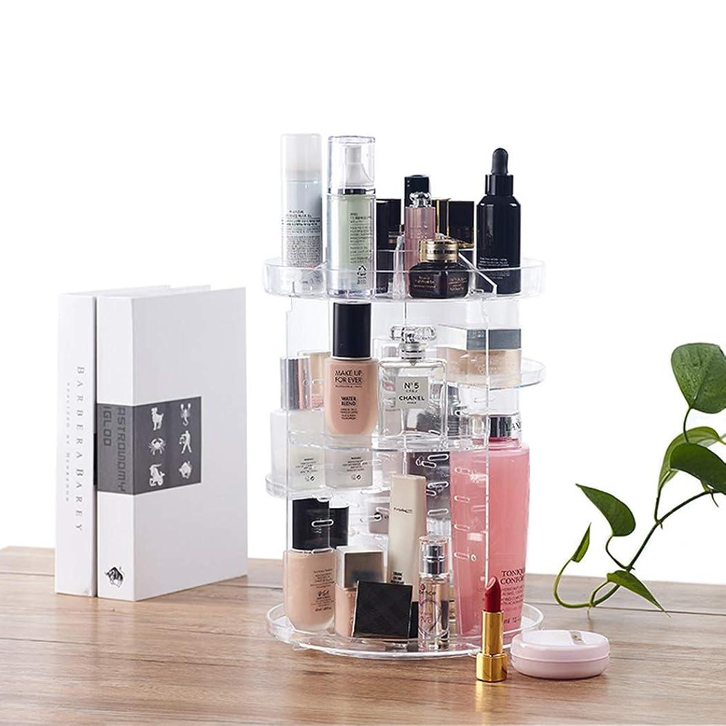 繊維ジャグリング開拓者化粧品収納ボックス 360度回転する化粧品収納ボックス マスストレージアクリル材料は 収納ボックスを組み立てた化粧箱