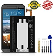 for Verizon HTC One M9 HTC6535LVW Replacement Battery B0PGE100 Free Adhesive Tool