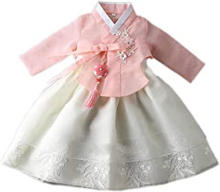 Korean Traditional Hanbok Babies Girls Costumes Dress Birthday Party DOLBOK 1-8 Ages yjg107