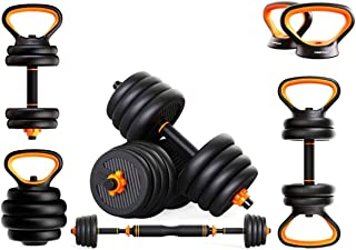 PIJAOSBOX Adjustable Dumbbells Sets Barbell 44lbs Body Workout Home, Dumbbell Barbell Set, Multi Functional and 6 in 1 Com...