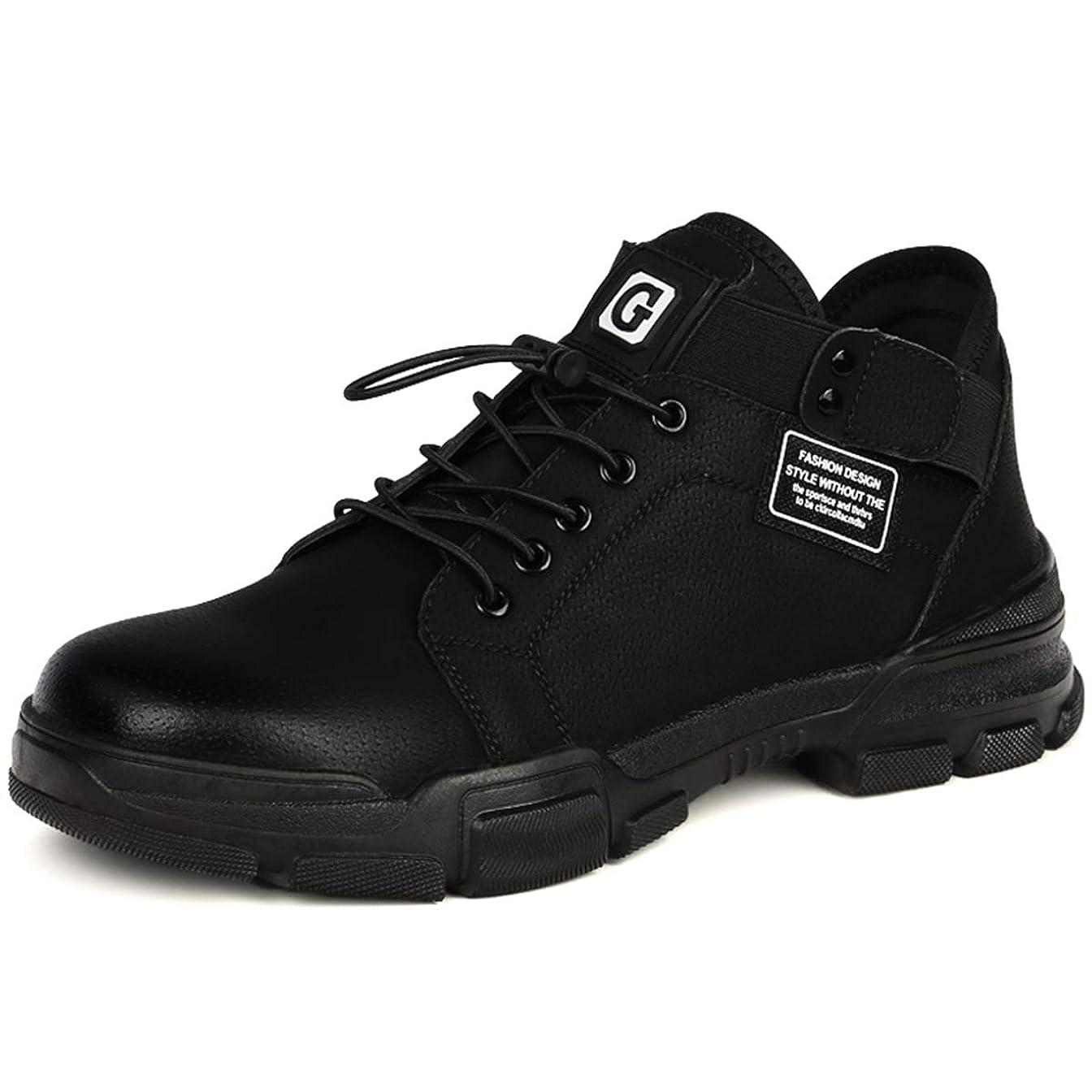 物理学者レオナルドダインフラ安全靴 作業靴 スニーカー メンズ レディース 鋼先芯 男女兼用 先芯入 セーフティーシューズ ファション ショットブーツ クッション性 結ばない靴ひも