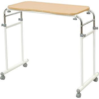 山善(YAMAZEN) ベッドテーブル ナチュラル BTT-8040(NA)