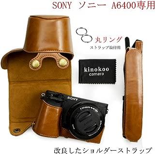kinokoo SONY ソニー A6400専用カメラケース 16-50 mmレンズ対応 PUレザー バッテリー交換でき 三脚ネジ穴 ショルダーストラップ付き 全面保護型(ブラウン)