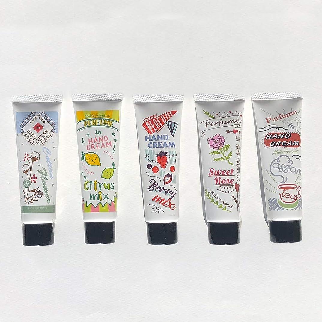 写真を描く爪ためらう【香りをまぜてオリジナルの香りを楽しめる!】パフュームインハンドクリーム5本セット