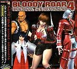 Bloody Roar 4 (Original Soundtrack)