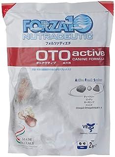 フォルツァディエチ(FORZA10) 療法食 オトアクティブ 2Kg