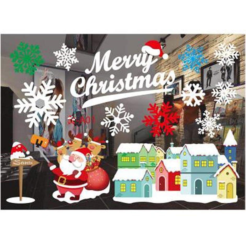 先生習熟度島クリスマスウィンドウステッカー、feelingoodクリエイティブクリスマスデコレーションウォールステッカーサンタクロース雪だるまスノーフレーク壊れた壁ウィンドウステッカー寝室リビングルームの背景ステッカーパーティー用品