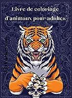 Livre de coloriage d'animaux pour adultes: Un livre unique pour adultes Motifs Paisley Livre anti-stress