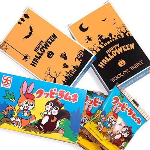 ハロウィン クッピー ラムネ 12個入 Halloween お菓子 おかし 配る (タイプ3)