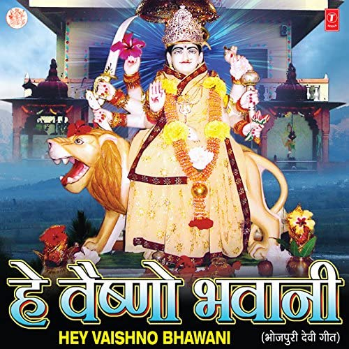 Dhananjay Mishra
