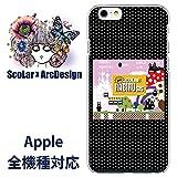 スカラー iPhoneX 50417 デザイン スマホ ケース カバー ラビル フクミン もけ ゲーム ハートドット ブラックデザイン UV印刷