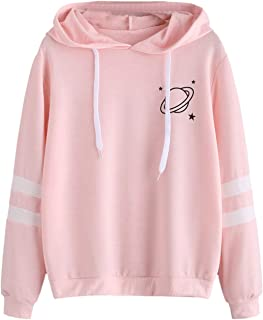 SweatyRocks Women's Planet Print Varsity Striped Drawstring Pullover Sweatshirt Hoodies Tops