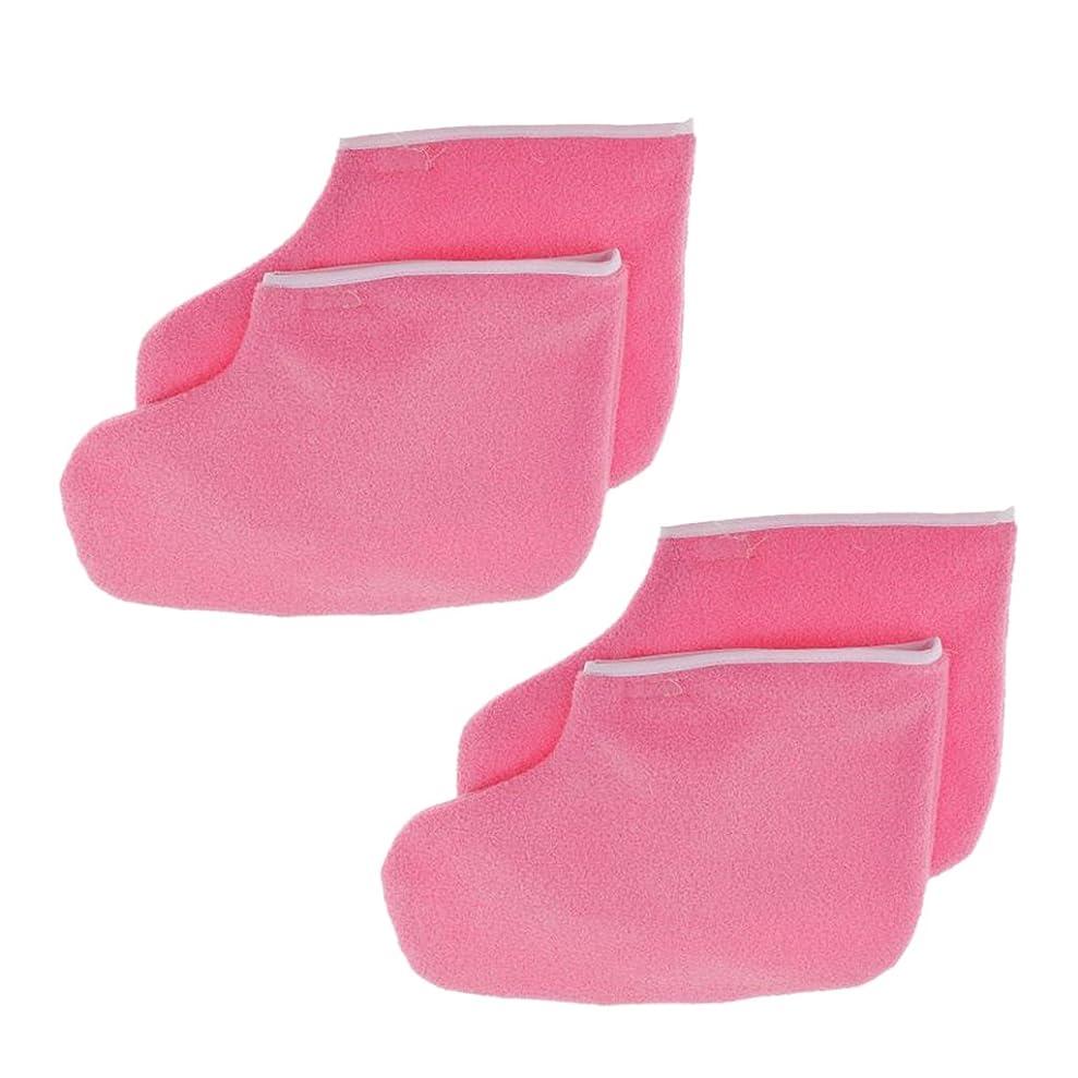 抱擁精緻化系譜2組のプロ布はパラフィンワックスの熱療法の処置のためのブーツを絶縁しました