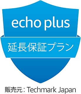 Echo Plus(第2世代)用 延長保証・事故保証プラン (2年・落下・水濡れ等の保証付き)