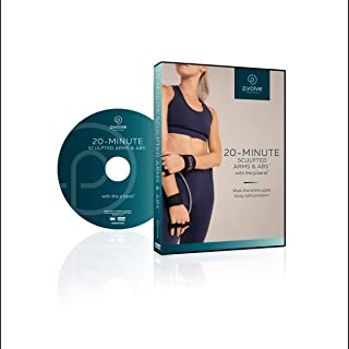 P.VOLVE Arms & Abs Workout Video (DVD + Digital Copy)